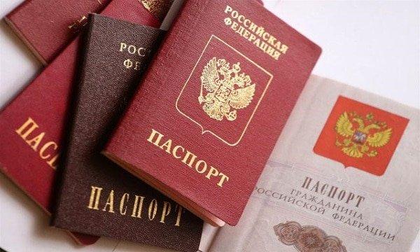 Получение статуса носителя русского языка для гражданства