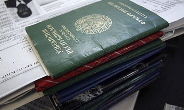 Какие документы нужно подготовить на рвп
