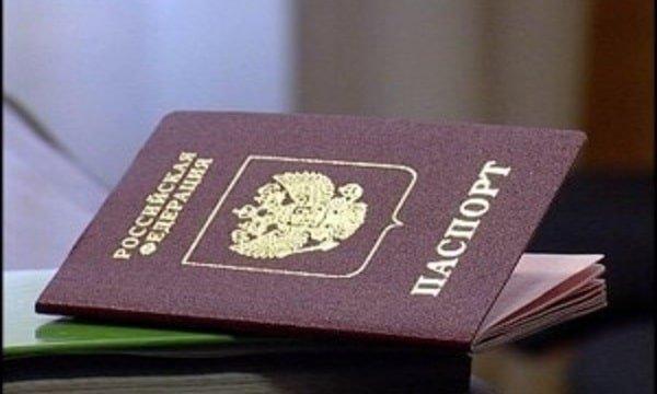 Порядок получения РВП в России для граждан Молдовы в 2021 году
