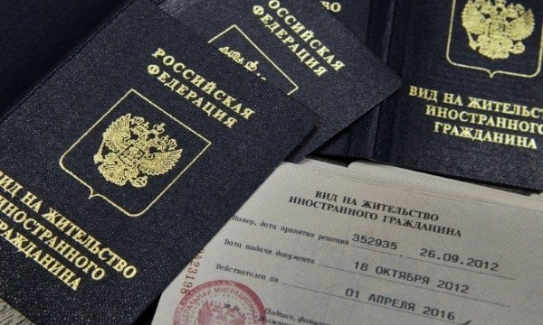 Какие основания для аннулирования вида на жительство в России