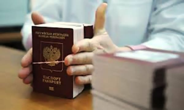 Проверка готовности загранпаспорта