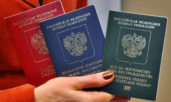 Перечень документов для получения вида на жительство в 2021 году