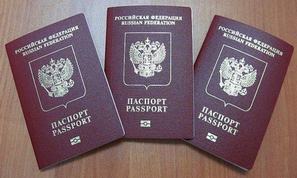 Продление вида на жительство в РФ в 2021 году: документы, сроки