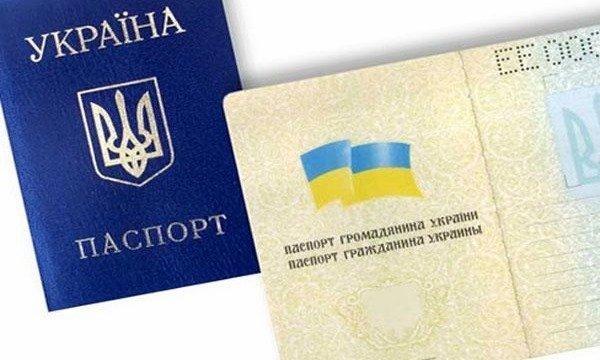 Отказ от гражданства Украины в России в 2021: документы, процедура