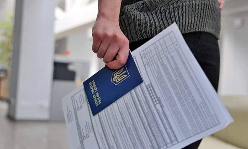 Вид на жительство в Крыму в 2021: способ получения, документы, условия