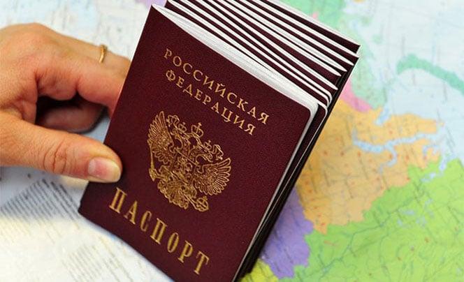 Кто может получить паспорт по упрощенной схеме