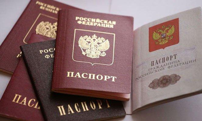 Получение гражданства для граждан с российским свидетельством о рождении