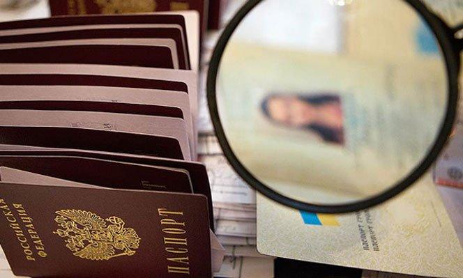 Обязателен ли отказ от грузинского гражданства
