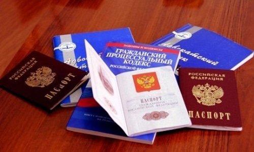 Получение гражданства рф в упрощенном порчдке по програмие переселения