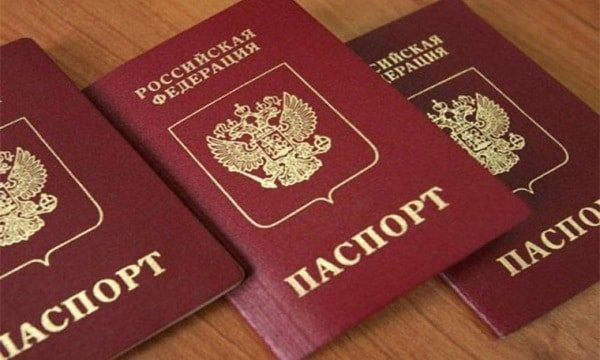 Гражданство РФ для ДНР и ЛНР в 2021 году: условия получения паспорта России
