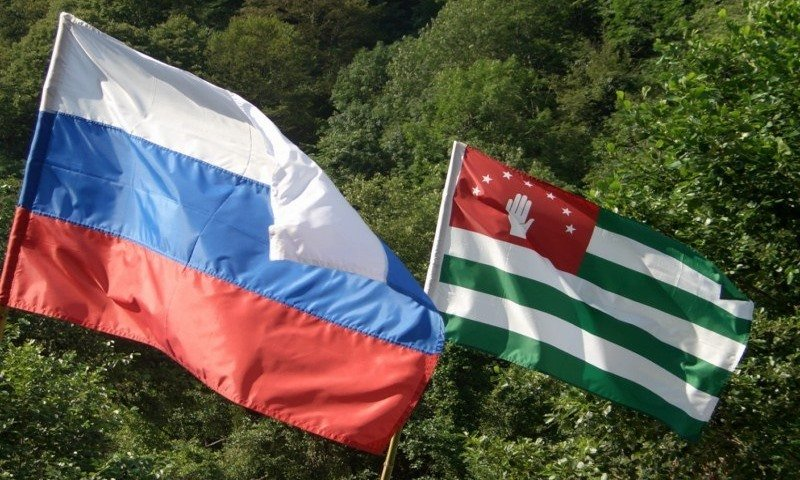 Гражданство РФ гражданам Абхазии в 2021: оформления паспорта
