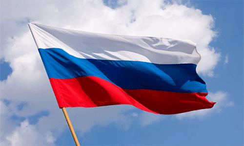 Изображение - Как в россии получить рвп rvp-rossii1