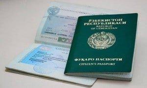 Отказ от гражданства Узбекистана в Москве в 2021: документы