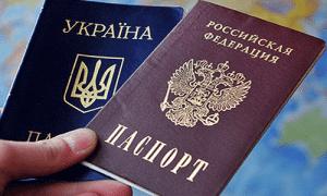 ВНЖ в России для украинцев в 2021 году