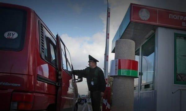 Вьезд в Беларусь