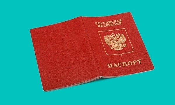 Можно ли поменять паспорт в другом городе