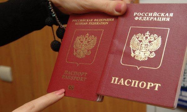 Как получить загран в москве - Юридические …