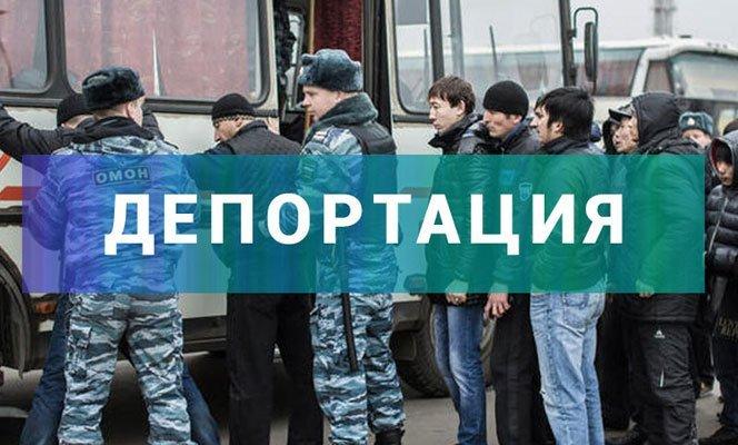 Как происходит депортация украинцев из России в 2021 году