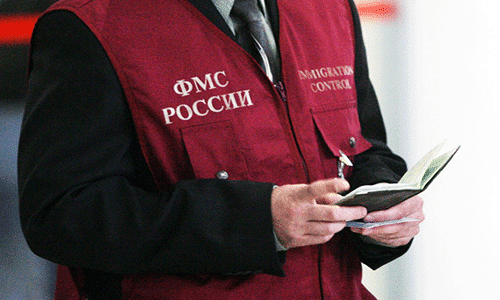 Недействительные паспорта ГУВМ МВД