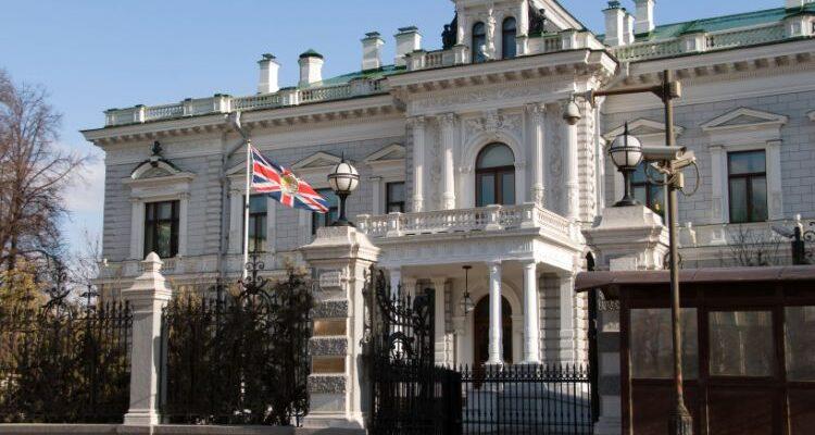 посольство великобритании