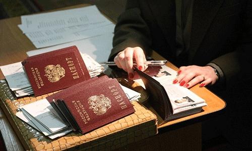 Прописка в паспорте: штраф за отсутствие