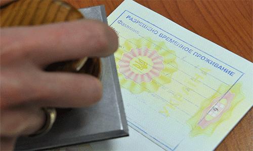 ФГУП ФМС России, паспортно-визовый сервис
