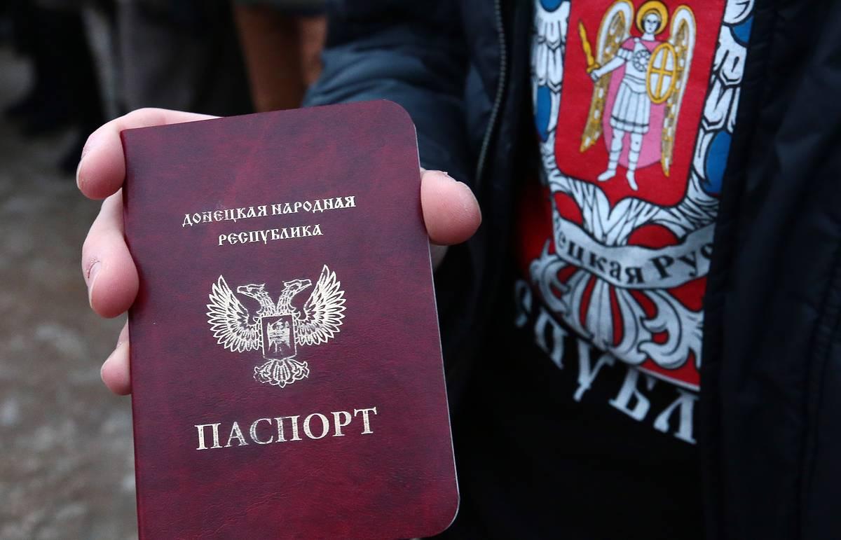 фото паспорта ДНР