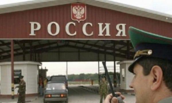 Правила въезда в Россию