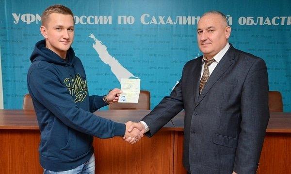 Один из первых участников Программы в Сахалинской области