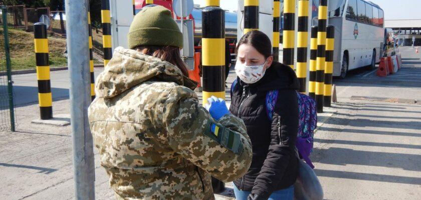 пересечение границы в условиях пандемии