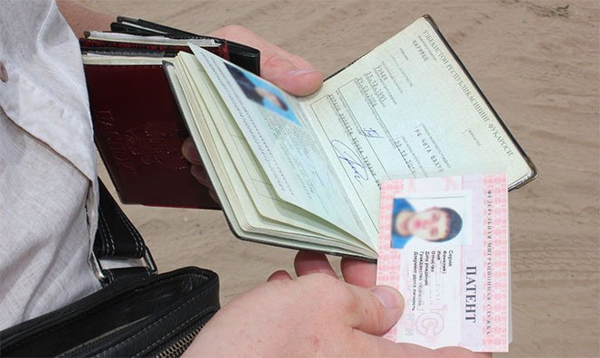 Особенности переезда граждан Украины в Россию на ПМЖ