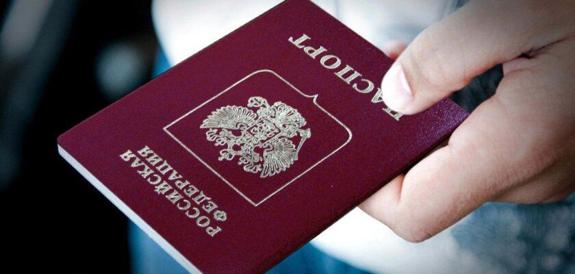 российский паспорт в Крыму