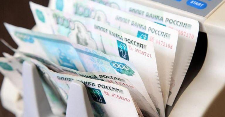 деньги для гранта в России
