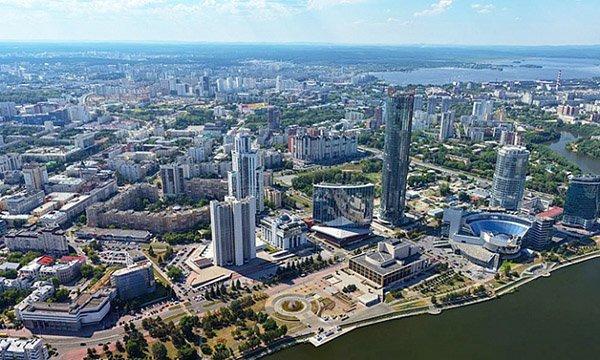 Куда лучше переехать на ПМЖ в России в 2021 году