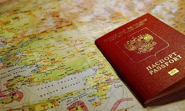 Оформление гражданства РФ в Москве