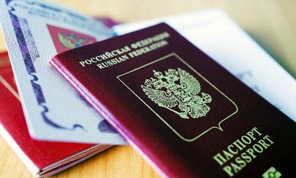 Проверка гражданство по ростовской области