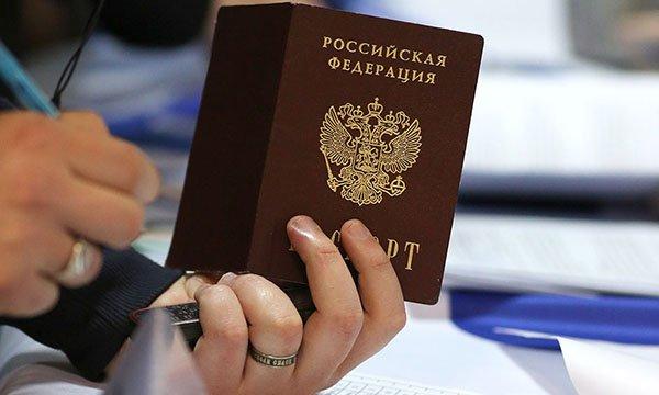 Упрощенная процедура получения гражданства РФ для граждан Казахстана