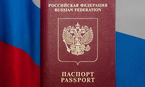 Вкладыш о гражданстве при получении паспорта