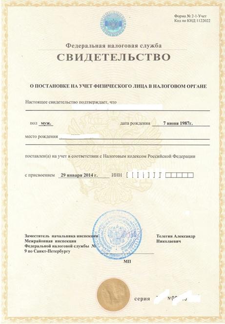Можно ли получить паспорт в мфц питере если прописан москве