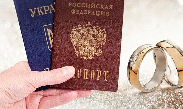 Особенности регистрации брака с гражданином Украины в России