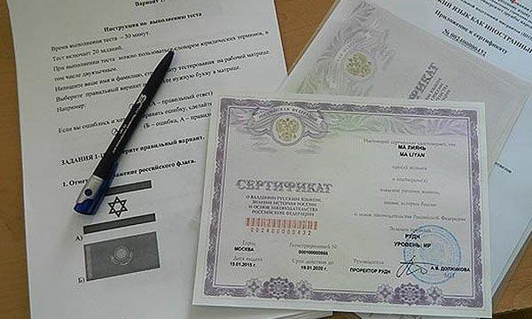 Как легко сдать иностранцам экзамен на патент