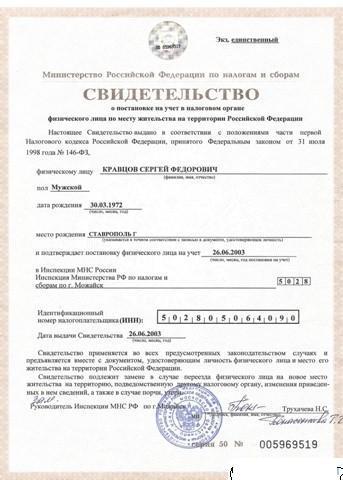 Список областей где работает пронрамма переселения соотечественников в россии