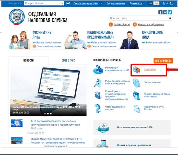 Отп банк официальный сайт взять кредит наличными