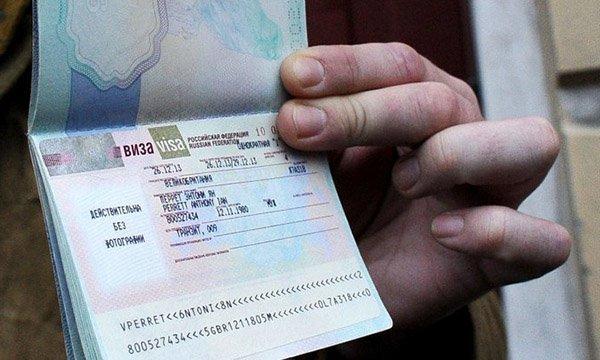 Визы для жены гражданина РФ