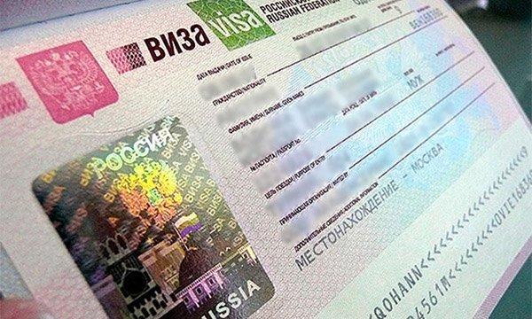 Оформление визы для мужа иностранца в Россию