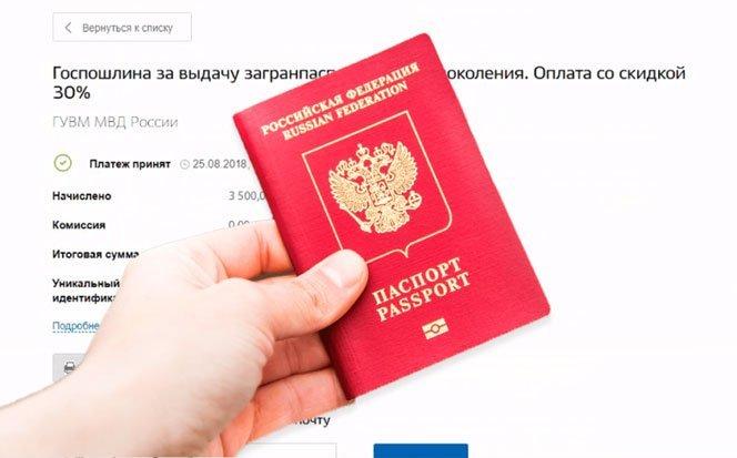 Срок нахождения граждан молдовы в рф без регистрации временная регистрация по суду