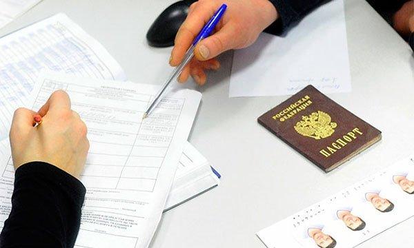 Пакет документов для получения гражданства