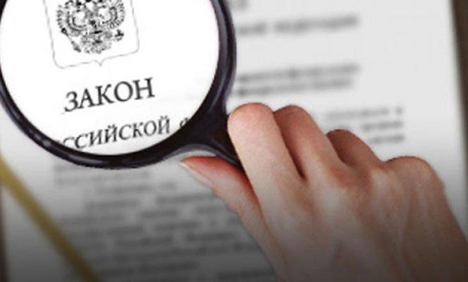 Пакет документов для постановки на учет