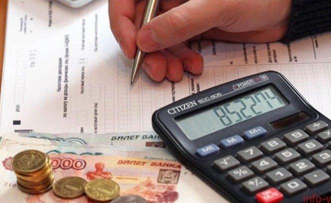 Налоги с иностранцев в 2021 году