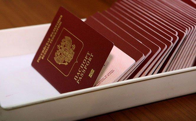 Можно ли без военного билета получить загранпаспорт